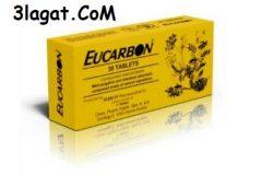 أوكاربون Eucarbon ملين و مطهر للمعدة , سعر, استخدام, جرعة الدواء