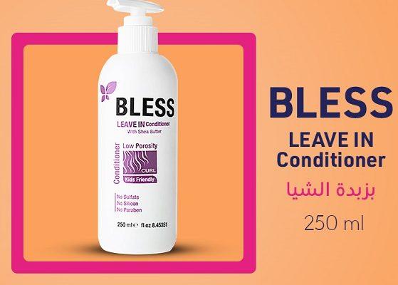 بلسم بليس ليف ان Bless Leave in Conditioner لترطيب الشعر الجاف