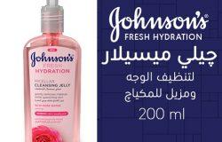 جونسون ماء ميسيلار منظف بماء الورد لازالة المكياج Face Cleanser