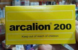 دواء اركاليون arcalion 200 لتنشيط الذاكره سعر و جرعة و استخدام الدواء