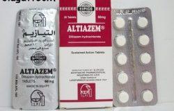 دواء التيازيم Altiazem لعلاج ضغط الدم العالي و الذبحة الصدرية سعر استخدام جرعة الدواء