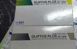 دواء جليبتس بلس Gliptus Plus لعلاج السكر سعر و استخدام و تحذيرات الاستخدام
