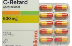 سعر و جرعة دواء c-retard سي ريتارد لتقوية المناعة