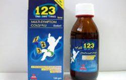 معلومات و سعر دواء one two three وان تو ثري للبرد والإنفلونزا 1,2,3
