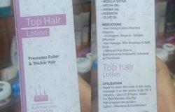 سبراي Infinity top Hair lotion لشعر كثيف و علاج تساقط الشعر سعر و طريقة الاستخدام