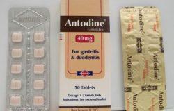 سعر, استخدام, جرعة أنتودين ANTODINE لعلاج القرحة