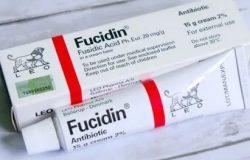 سعر, استخدام فيوسيدين Fucidin مضاد حيوي للجلد