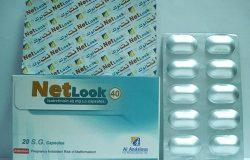 سعر, جرعة, استخدام دواء netlook نت لوك لعلاج حب الشباب الحاد