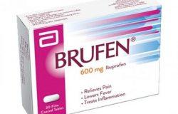 سعر و استخدام دواء بروفين brufen مسكن للالم الصداع خافض للحرارة