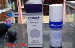 سعر و مواصفات بيفاتراسين Bivatracin سبراي مضاد حيوي لعلاج الجروح و الحروق