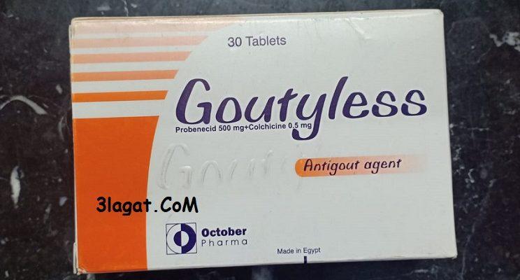 سعر و مواصفات دواء جاوتيلس Goutyless لعلاج النقرس