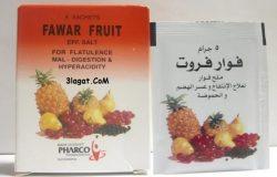 سعر و جرعة فوار فروت Fawar Fruit لعلاج الحوضة , عسر الهضم و الانتفاخ
