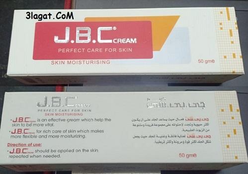 كريم جي بي سي J.B.C cream للعناية بالبشرة سعر و فوائد الاستخدام