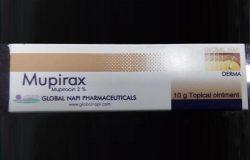 مرهم MUPIRAX ميوبيراكس مضاد حيوي موضعي سعر و طريقة الاستخدام