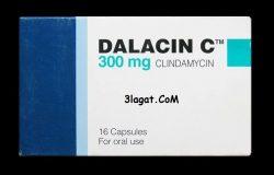 سعر, استخدام, جرعة Dalacin C دالاسين سي كبسولات مضاد حيوي و للأسنان