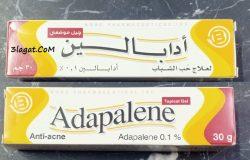 سعر و طريقة استخدام أدابالين جيل Adapalene لعلاج حب الشباب