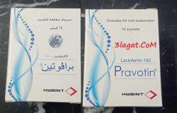 سعر و جرعة برافوتين Pravotin لتقوية المناعة و علاج الانيميا