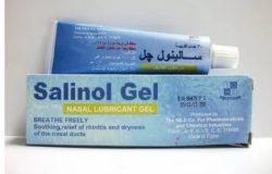 سعر و مواصفات سالينول جل للانف salinol nasal gel مرطب للانف
