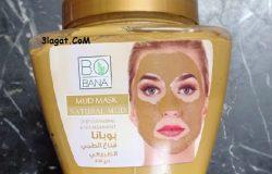 سعر و فوائد بوبانا قناع الطمي الطبيعي من bobana