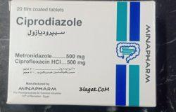 سعر و جرعة سيبروديازول Ciprodiazole مطهر معوي واسع المجال