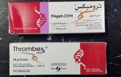 سعر و معلومات كريم ثرومبكس Thrombex لعلاج الكدمات و تخثر الدم