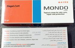 سعر و مميزات كريم موندو Mondo لحماية و ترطيب و تجديد خلايا الجلد