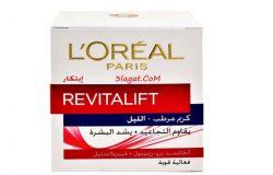 سعر و مميزات كريم Revitalift الليلي من لوريال باريس لمقاومة التجاعيد ريفايتاليفت
