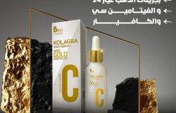 سعر و فوائد كولاجرا جولد سيروم kolagra skin serum  للتجاعيد