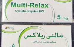 سعر و معلومات مالتي ريلاكس multi-relax باسط للعضلات