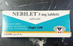 سعر و ارشادات نيبيليت nebilet لعلاج ضغط الدم المرتفع