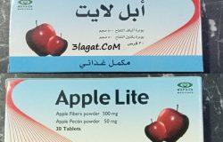 سعر و إرشادات إستخدام أبل لايت Apple Lite للتخسيس و سد الشهية