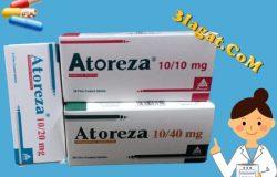سعر و إرشادات دواء اتوريزا Atoreza لعلاج الكوليسترول الضار