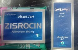 سعر و استخدام زيسروسين ZISROCIN مضاد حيوي