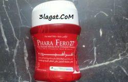 سعر و ارشادات فرافيرو 27 PHARA FERO علاج قوي لفقر الدم الانيميا