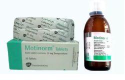 سعر و معلومات موتينورم motinorm لعلاج القيء و الغثيان