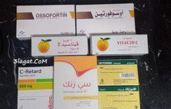 وصفة فيتامينات لتقوية المناعة