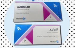 أزروليد AZROLID مضاد حيوي