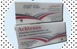 أكتينون Achtenon لعلاج الشلل الرعاش