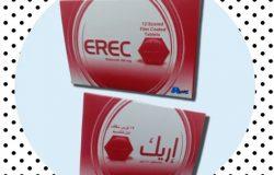 إريك EREC لعلاج ضعف الإنتصاب سعر و طريقة الإستخدام