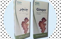 اقراص جنجر Ginger لعلاج القيء و الغثيان و الدوار (الدوخة)