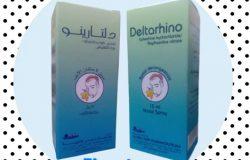 بخاخة دلتارينو Deltarhino مزيل لإحتقان الأنف سعر و إرشادات الإستخدام