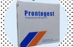 سعر و معلومات برونتوجيست امبول Prontogest لتثبيت الحمل و نزيف الرحم