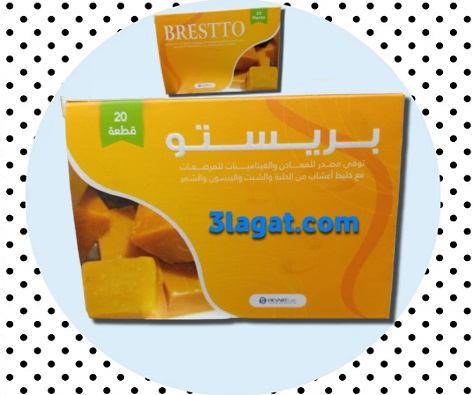 بريستو BRESTTO لزيادة ادرار اللبن عند المرضعات