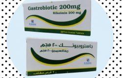 سعر و إرشادات جاستروبيوتك Gastrobiotic مضاد حيوي للميكروبات المعوية و الإسهال.