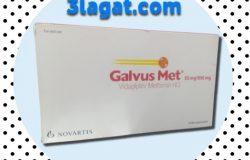جالفوس مت Galvus met لعلاج السكر