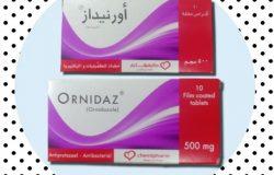 دواء أورنيداز ORNIDAZ مضاد للطفيليات و البكتيريا و الاميبا