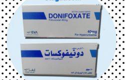 دواء دونيفوكسات DONIFOXATE لعلاج النقرس