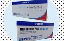 دواء كاندلكان بلس Candalkan Plus لعلاج الضغط المرتفع سعر و إرشادات إستخدام