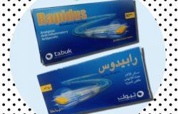 رابيدوس Rapidus مسكن للألم و مضاد للإلتهاب