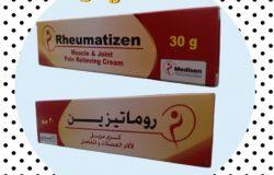 سعر و ارشادات روماتيزين Rheumatizen كريم لألام العضلات و المفاصل